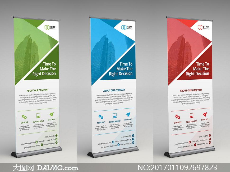 矢量素材 展板设计 > 素材信息                          蓝红绿三款