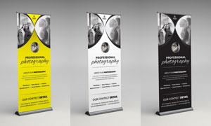 黑白黄摄影团队介绍易拉宝设计模板
