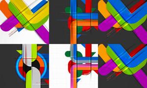 缤纷炫彩效果抽象背景创意矢量素材