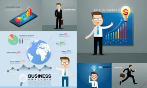 数据信息图与商务人物创意矢量素材