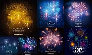 璀璨夺目新年气氛烟花创意矢量素材