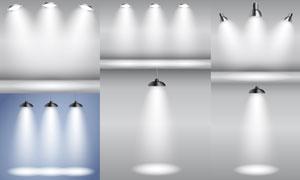 射灯与吊灯等聚光灯主题矢量素材V1