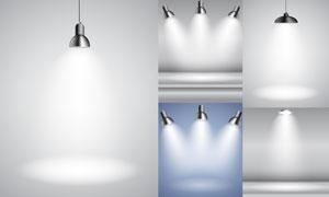射灯与吊灯等聚光灯主题矢量素材4
