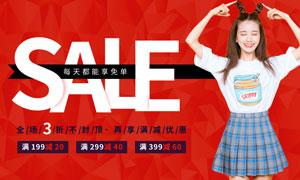 淘宝韩版女装全屏海报模板PSD素材