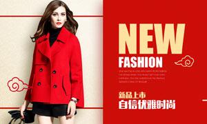 淘宝女士红色大衣海报设计PSD素材