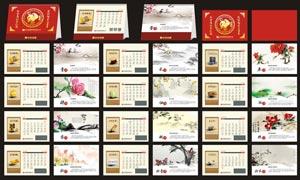 2017中国风台历设计模板矢量素材