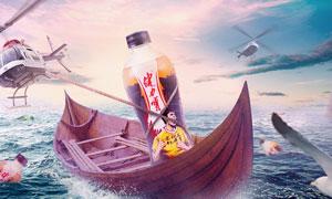 健力宝饮料宣传海报设计PS教程素材