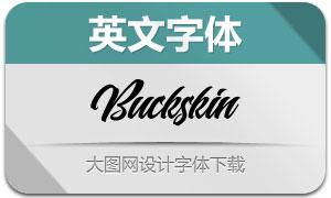 Buckskin系列两款英文字体