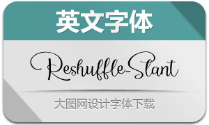 Reshuffle-Slant(英文字体)
