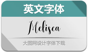Melisca(英文字体)