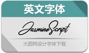 JasmineScript(英文字体)