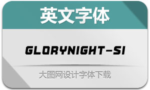 Glorynight-ShortItalic(英文字体)