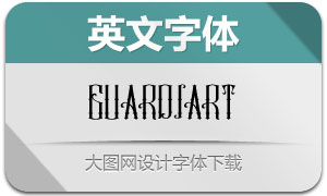 Guardiart系列三款英文字体