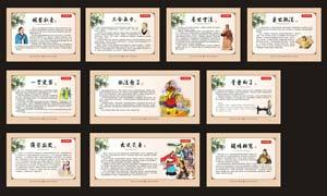法治小故事宣传展板设计矢量素材