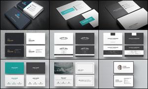 简约风格的企业名片模板PSD素材