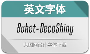 Buket-DecoShiny(英文字体)