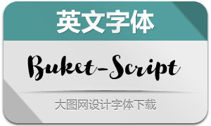 Buket-Script(英文字体)