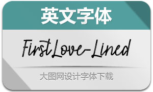 FirstLove-Lined(英文字体)