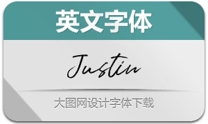 Justin(英文字体)
