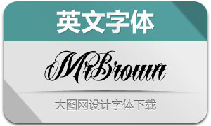 MrBrown-VMF(英文字体)