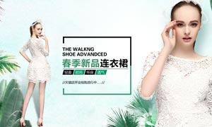 春季新品连衣裙海报设计PSD素材
