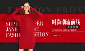 淘宝针织毛衫全屏海报设计PSD素材