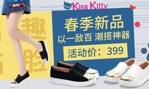 淘宝女鞋春季活动海报PSD素材