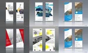 广告宣传易拉宝设计模板矢量素材V2