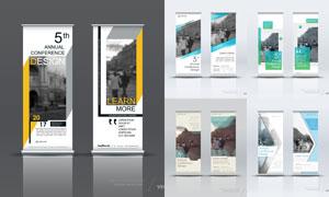 广告宣传易拉宝设计模板矢量素材V3
