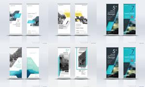 广告宣传易拉宝设计模板矢量素材V4