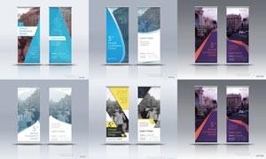 广告宣传易拉宝设计模板矢量素材V5