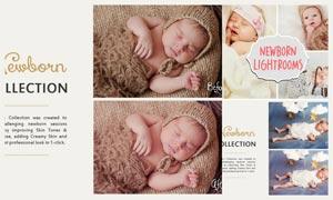 30款新生儿后期甜美暖色效果LR预设