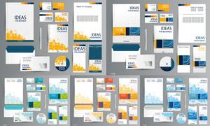 几何抽象元素企业视觉创意矢量素材
