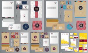 咖啡馆的企业视觉元素设计矢量素材