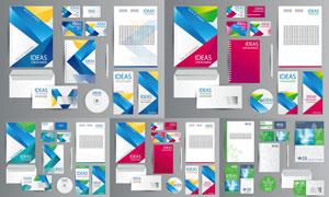 几何抽象线条创意企业视觉矢量素材