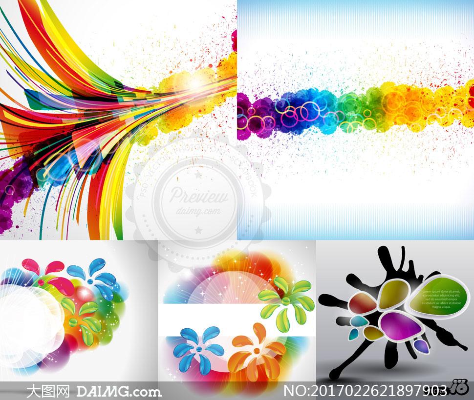 花纹图案与缤纷喷溅颜料等矢量