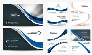 平滑曲线元素企业名片设计矢量素材