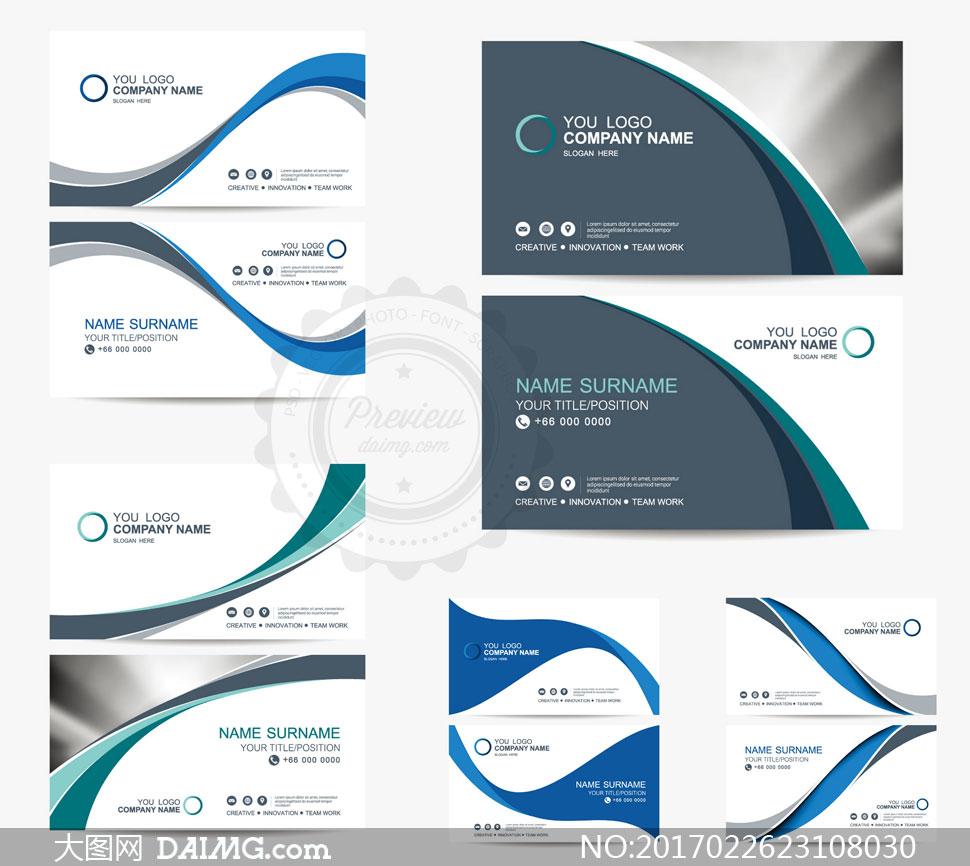 几何曲线元素商务名片设计矢量素材