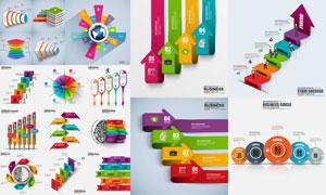鲜艳缤纷配色信息图表创意矢量素材