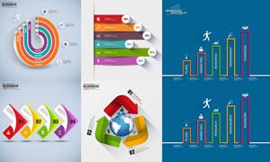 地球箭头等元素创意信息图矢量素材