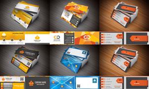 名片与应用效果图创意设计矢量素材
