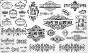 黑白复古风格花纹边框主题矢量素材