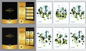 金色质感与圆点宣传单创意矢量素材