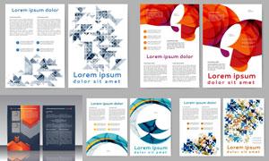 几何图形元等素宣传单创意矢量素材