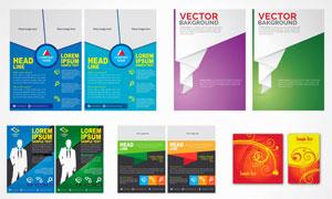 鲜艳配色的彩页版式设计矢量素材V3
