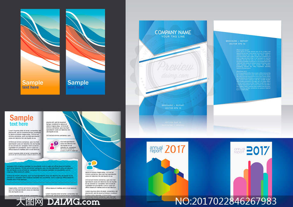 报告展板排版设计