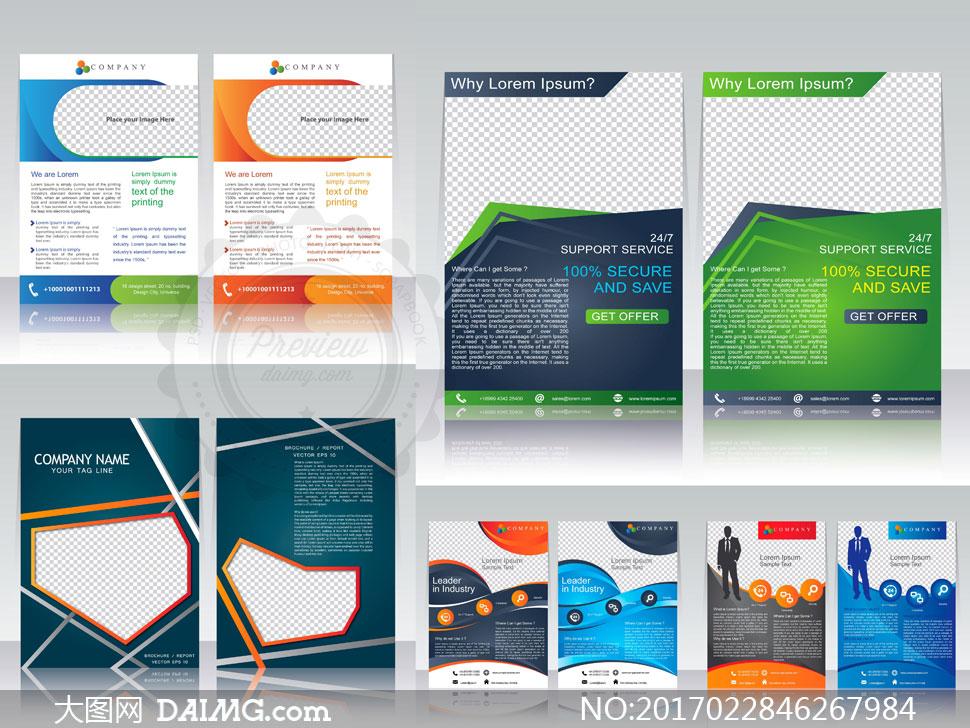 鲜艳配色的彩页版式设计矢量素材v6图片