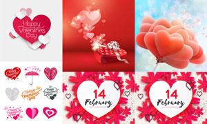 心形礼物盒与气球等情人节矢量素材