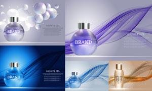 炫丽平滑曲线与香氛产品等矢量素材