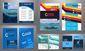 印刷制品页面版式设计创意矢量素材